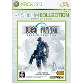 XBOX360 失落的星球:極限狀態 殖民地 白金版