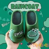兒童拖鞋秋冬室內親子男女童家用防滑卡通可愛寶寶棉拖鞋【淘嘟嘟】