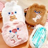 毛絨姨媽巾衛生巾收納包大容量隨身便攜月事小包【少女顏究院】