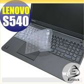 【EZstick】Lenovo ThinkPad S540 系列 專用高級TPU鍵盤保護膜