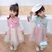 漢服女童 女寶寶漢服0春秋款裙子1-3歲唐裝2復古秋裝4女童襦裙5古裝洋裝 2色