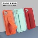 蘋果X/Xs Xs Max保護套 皮帶支架iPhone6/6s/7/8保護殼 IPhone XR手機殼車載磁吸 蘋果11Pro Max手機套