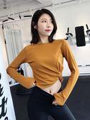 健身服女長袖速干運動衣秋季跑步T恤網紅露臍性感緊身瑜伽服上衣 卡米優品