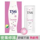 TS6護一生 凝膠 (7ml*7支)