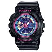 【CASIO】BABY-G高層次時尚腕錶-繽紛黑(BA-112-1A)