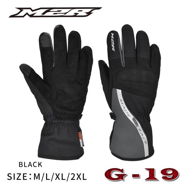 M2R防水防摔手套,防水防寒手套,G-19