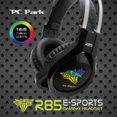 PC Park R85(黑)電競耳機麥克風