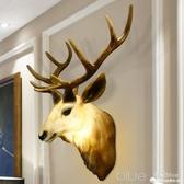 歐式壁燈 客廳餐廳復古背景墻燈led北歐創意墻壁掛燈鹿頭鹿角壁燈 YYJ深藏blue