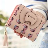 日韓版學生可愛貓咪卡通短款錢包女多卡位兩折拉錬搭扣女士小錢夾 『CR水晶鞋坊』