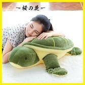 烏龜毛絨玩具護具大海龜布娃娃玩偶坐墊靠墊可愛女生睡覺抱枕公仔【櫻花本鋪】