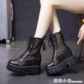 馬丁靴女早秋款ins潮時尚透氣網紗厚底短靴2020新款內增高女鞋爆 蘇菲小店
