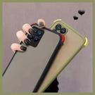 加強四角邊 Realme 8 8 Pro 手機殼 霧面 撞色 保護殼 全包防摔 防撞防刮 透明硬PC 磨砂 ins 硬殼
