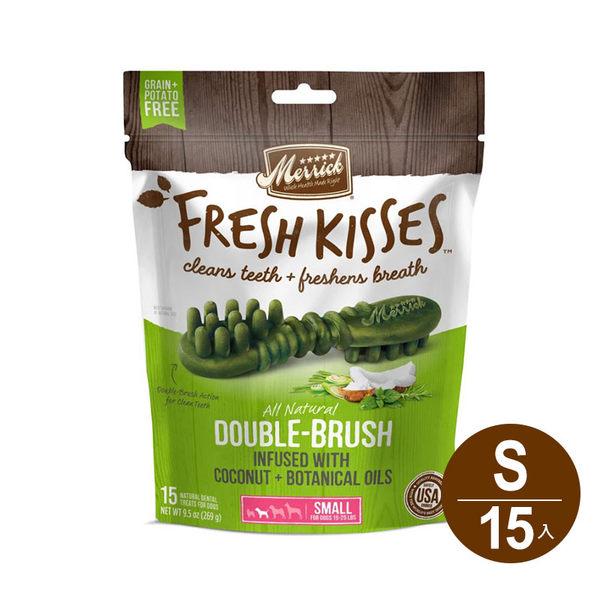 [寵樂子]清新之吻Fresh Kisses潔牙骨(椰子油+草本)中袋 S號