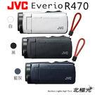 JVC Everio GZ-R470 4...