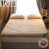 床墊冬家用1.5m加厚墊子2米雙人1.8床褥子學生宿舍海綿榻榻米墊被