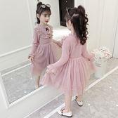 連身裙 女童裙子春裝公主兒童連身裙超洋氣韓版童裝小女孩蓬蓬紗