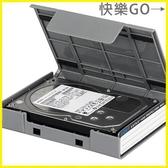 快樂購 外接硬碟盒 .寸硬碟保護盒收納盒PP收納盒保護套