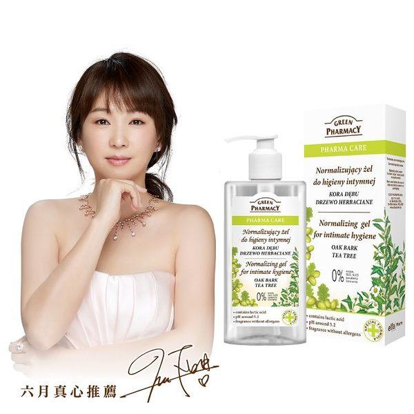 【Green Pharmacy 草本肌曜】茶樹平衡水嫩私密潔膚露 300ml