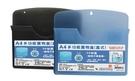 W.I.P   C2623  A4多功能置物盒-直式 / 個