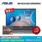 【ASUS 華碩】M515UA-0021...