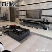 電視櫃可伸縮電視櫃 後現代簡約客廳黑色鋼化玻璃電視機櫃茶幾組合套裝 igo摩可美家