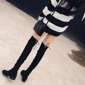 過膝長靴女秋冬加絨平底彈力高筒顯瘦小辣椒中跟長筒靴瘦瘦靴   蘑菇街小屋