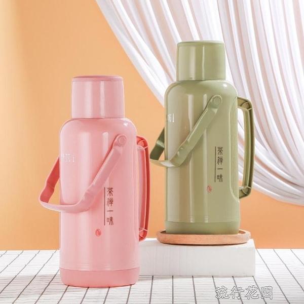 熱水瓶家用大容量3.2L暖壺學生宿舍用保溫瓶開水瓶塑料皮暖瓶外殼 【全館免運】YJT