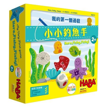 【GoKids】小小釣魚手 (中文版) Here, Fishy, Fishy! HABA