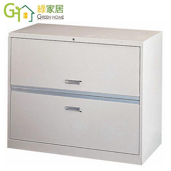 【綠家居】蓋亞單抽掀門3尺公文鐵櫃