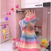 彩虹條紋長袖衛衣女韓版潮寬鬆薄款上衣女T恤 樂淘淘