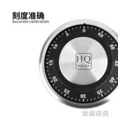 合慶304不銹鋼廚房計時器 提醒器機械定時器倒計時學生時間管理器『蜜桃時尚』