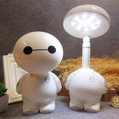 超能陸戰隊檯燈 LED大白 三檔卡通節能充電檯燈《小師妹》dj32