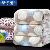 毛毯加厚珊瑚絨床單1.8m毛巾被單人空調毯子