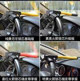 金盾汽車方向盤鎖防盜鎖報警防身汽車鎖具通用小車龍頭車把方向鎖