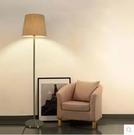 溫馨酒店賓館落地燈 簡約現代客廳落地燈 臥室床頭LED落地臺燈
