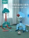 籃球架 益生貝美兒童籃球框投籃架可升降寶寶室內家用投球籃球架男孩玩具  ATF  喜迎新春