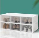 鞋架 加厚鞋盒收納盒透明鞋子鞋柜神器鞋收納抽屜式整理箱塑料簡易鞋架TW【快速出貨八折鉅惠】