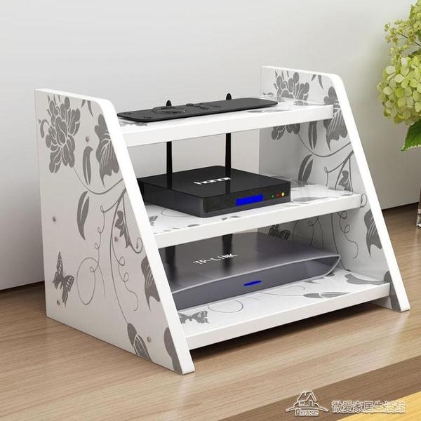 wifi收納盒 家用電視柜機頂盒置物架子路由器wifi收納盒儲物【快速出貨】