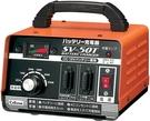 Cellstar【日本代購】汽車電池充電器 定時SV-50T