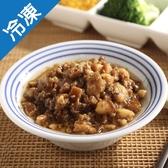 滷肉滷肉燥300G/盒【愛買冷凍】