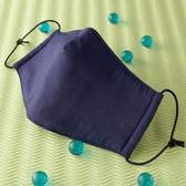 【雨晴牌-超防鏡霧100%純綿專利口罩*1 (四色)】(簡易型) 無夾層 100%純棉 可自行DIY加碳片使用