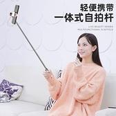 (快出)迷你手持自拍桿通用拍照平衡神器拍攝適用手機直播支架自排桿多功能穩定器