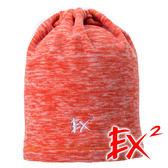 EX2 中性 多功能刷毛保暖圍脖『橙』 668016 露營 旅遊 戶外 休閒 露營 毛帽 登山帽 路跑慢跑帽