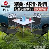 野營用品 戶外摺疊椅便攜火車凳釣魚凳摺疊椅子休閒寫生椅 小艾時尚.NMS