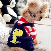 寵物衣服 寵物衣服泰迪衣服小狗狗衣服秋冬季小型犬四腳衣雪納瑞