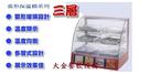 弧型保溫櫥/熱食展示櫥/玻璃保溫櫥/保溫櫃/保溫展示櫥/圓弧保溫櫥/DH-2P/三層大金餐飲設備