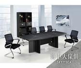 {{ 海中天休閒傢俱廣場 }} F-02  摩登時尚 辦公系列  267-1  皮製造型會議桌(不含會議椅)