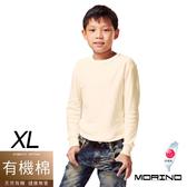 MORINO有機棉兒童長袖圓領衫-XL【康是美】