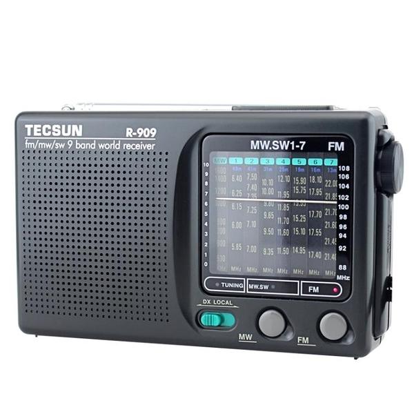 收音機 909老人收音機新款便攜式全波段英語四級聽力考試廣播半導體【全館免運八折】