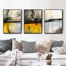 畫宴北歐風裝飾畫壁畫現代簡約風客廳沙發背景墻臥室床《微愛》